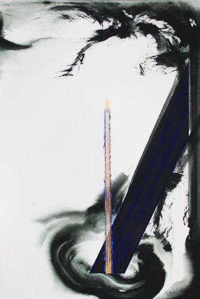 IDN, 'Figure/Tree (76)', 2018