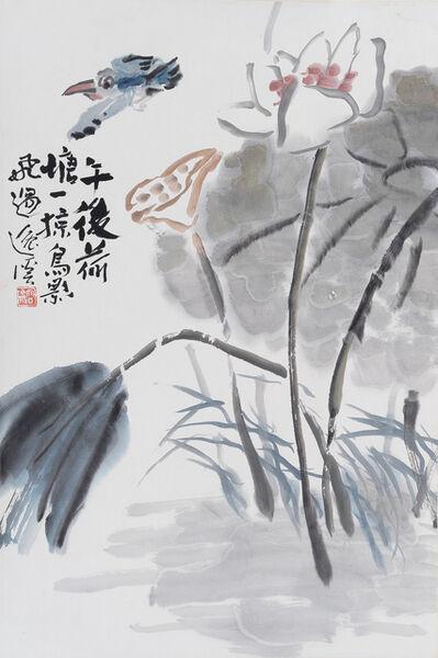 Chua Ek Kay 蔡逸溪, 'Lotus with Bird'