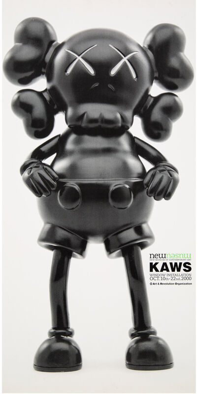 KAWS, 'New Museum poster', 2000, Ephemera or Merchandise, Offset lithographic poster, EHC Fine Art