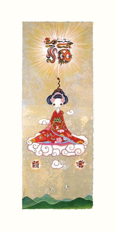 Chiho Aoshima, 'Good Luck Maiko', 2021, Print, Archival Pigment Print + Silkscreen, Pinto Gallery