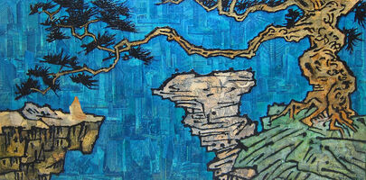 Xue Song 薛松 30 Artworks Bio Shows On Artsy