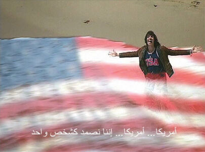 Christoph Büchel, 'America We Stand As One', 2005