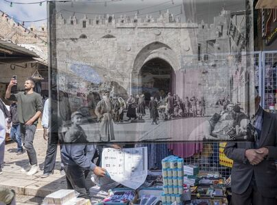 Jack Persekian, 'Friday at the Damascus Gate', 2019