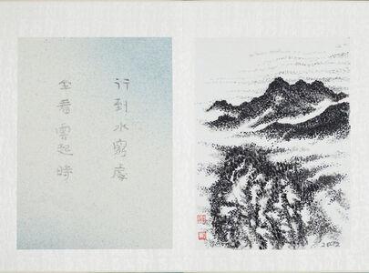 Chiang Hsun, '山水冊-1', 2012
