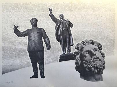 Vyacheslav Akhunov, 'Mantras of the USSR #5', 1983