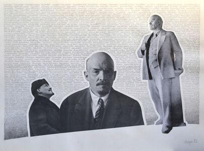 Vyacheslav Akhunov, 'Mantras of the USSR #7', 1983