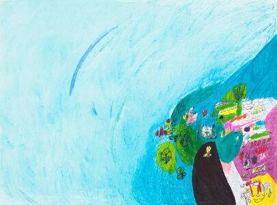 Ana Maria Vidalon, 'Untitled', 2015