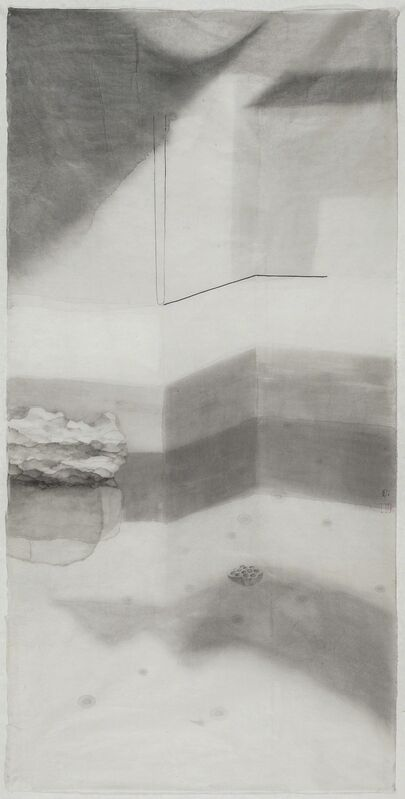 Shen Qin 沈勤, 'Yard 2015.4 园.2015.4     ', 2014, Drawing, Collage or other Work on Paper, Ink on Paper, Amy Li Gallery