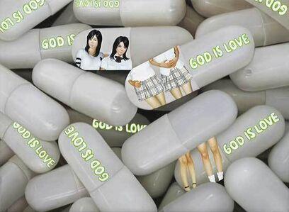 Tomomi Mishima, 'god is love', 2007