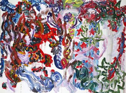 Chen Ping, 'Star`s Garden I', 2018