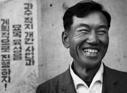 Chris Marker, 'Koreans, Untitled #20', 1957