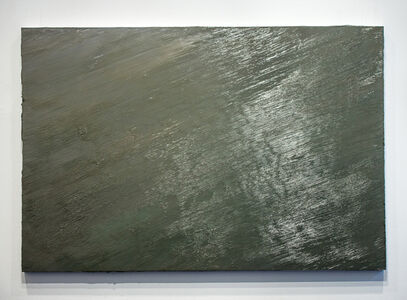 Jeremy Sharma, 'Gaussian 2 (aqua terra)', 2012
