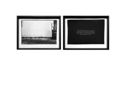 Nicène Kossentini, 'Sequence No.I', 2019