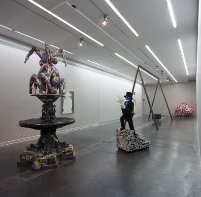 Curated by MadeIn Company Guest: Standing on The Shoulders of Little Clowns, installation view