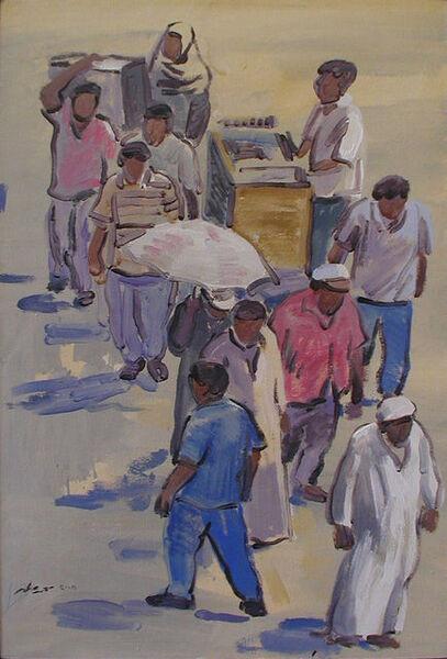 Mohamed Abla, 'Street Scene'