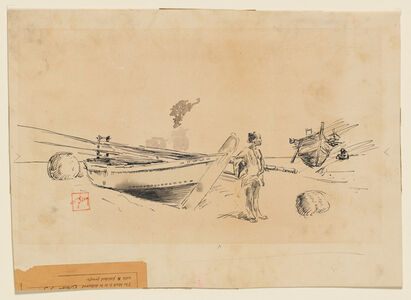 Robert Frederick Blum, 'Two Japanese Fishing Boats on the Shore', 1867-1903