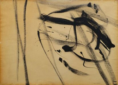 Hugo Weber, 'Untitled abstract composition'
