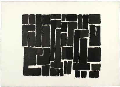 James Rosati, 'TAMARACK', 1960