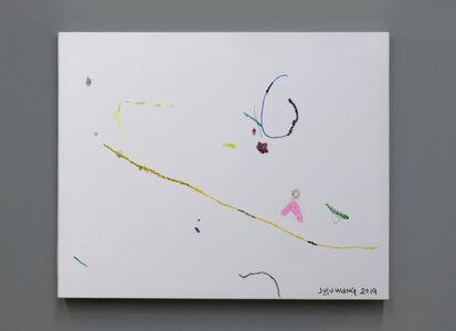 JUJUWANG, 'North Under Microscope', 2019