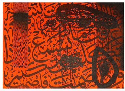 Jamal Abdul Rahim, 'Red & Black', 2009