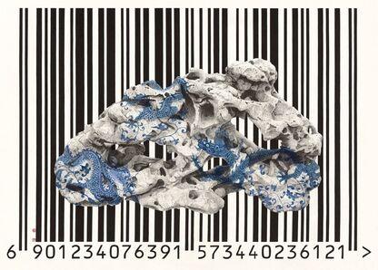 Chen Chien-Fa 陳建發, 'Blue Pattern Dragon Stone 青花龍石   ', 2016