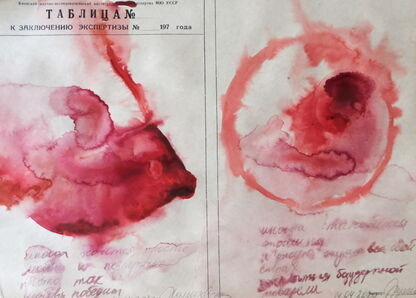 Maria Kulikovska, 'Drawing on the forensic form  №4 out of 24', 2020