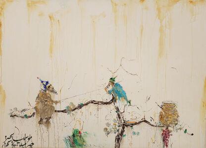Mohsen Jamalinik, 'Untitled 5', 2014