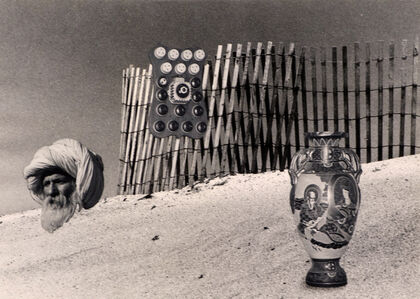 Stella Snead, 'Between India and China', ca. 1970s