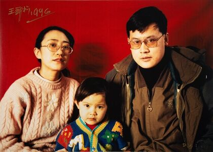 Wang Jinsong, 'Standard Family (20 works)', 1996