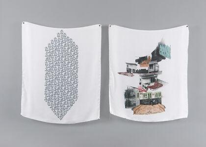 Sobia Ahmad, 'Gill Road & Masjid Mubarak (When Denied Home We Build a Memory Palace)', 2018