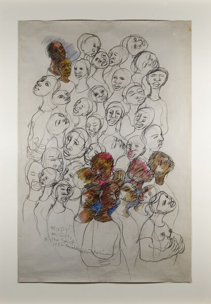 Aminah Brenda Lynn Robinson, 'Study for Gifts of the Spirit', 1982