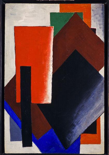 Liubov Popova, 'Painterly Architectonic', 1916