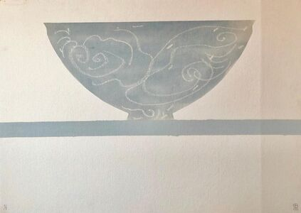 Ed Baynard, 'The Wave, Large Watercolor Painting, Still Life with Vase American Modernist', 1970-1979