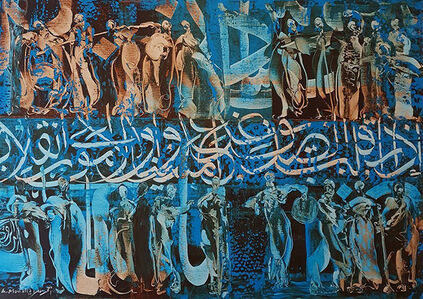 Ahmad Moualla, 'Untitled 8'