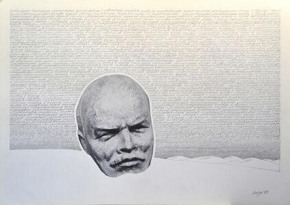 Vyacheslav Akhunov, 'Mantras of the USSR #2', 1977