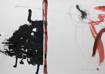 Sadako Lewis, 'Abstract Form #25', 2019