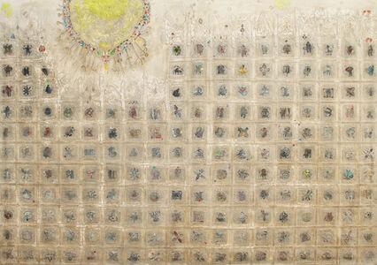 Hussein Salim, 'The Big Wall II', 2019