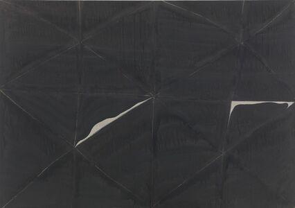Wang Jian 王剑 (b. 1972), ' Jiangnan H1', 2015