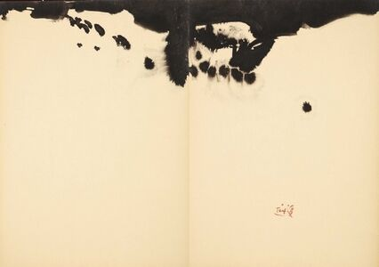 T'ang Haywen 曾海文, 'Composition (untitled)', c.1972