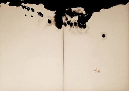 T'ang Haywen 曾海文, 'Untitled', 1972