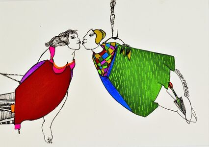 Armanda Passos, 'O Beijo', N/A