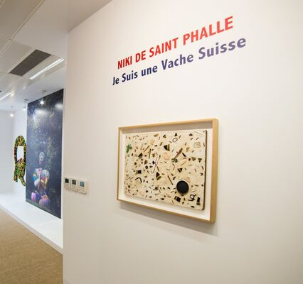 Niki de Saint Phalle: Je Suis une Vache Suisse, installation view