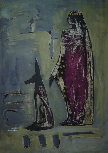 Reda Abdel Rahman, 'THE UNKNOWN'
