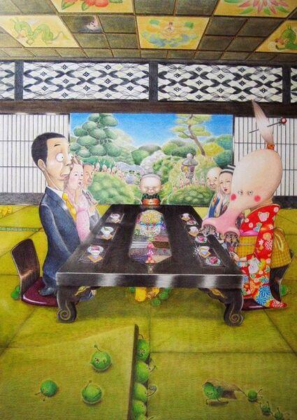 AKASU, 'A Doon', 2003
