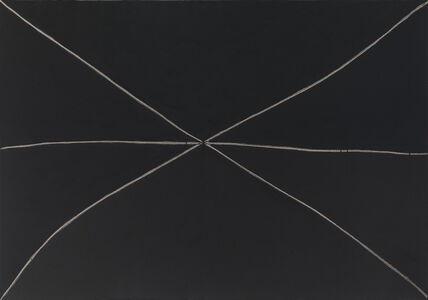 Wang Jian 王剑 (b. 1972), 'Shuangqiao H9', 2014