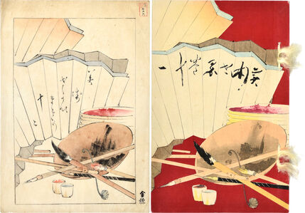 Watanabe Seitei, 'Preparatory Watercolor for cover illustration of 'Art World' magazine, vol 12, together with ehon vol. 11 ', 1891