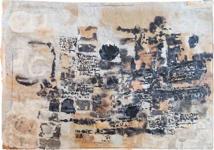 Maliheh Afnan, 'Untitled 1969 ', 1969
