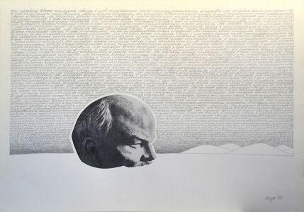 Vyacheslav Akhunov, 'Mantras of the USSR #1', 1977