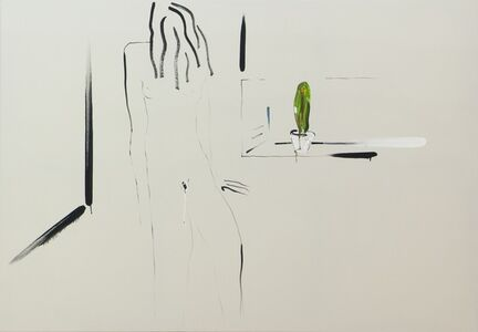 Panos Papadopoulos, 'Intimacy fear', 2015