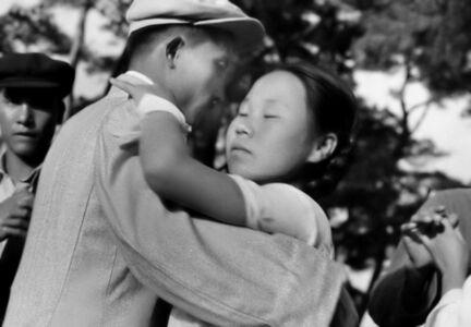 Chris Marker, 'Koreans, Untitled 38', 1957